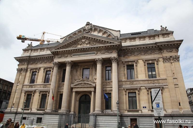 Здание Брюссельской фондовой биржи