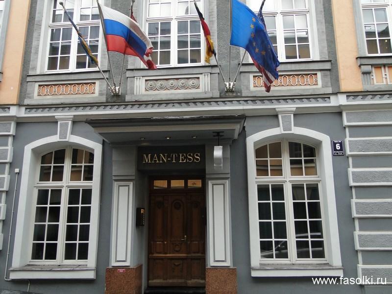 Фасад отеля Boutique Hotel Man-Tess