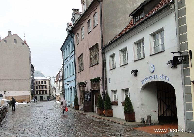 Исторический квартал Риги Конвента Сета
