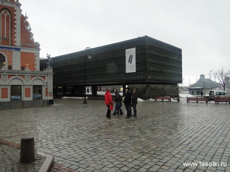 Музей оккупации на Ратушной площади в Риге