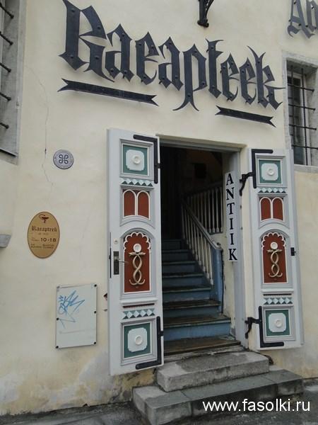 Самая старая непрерывно действующая аптека в Европе