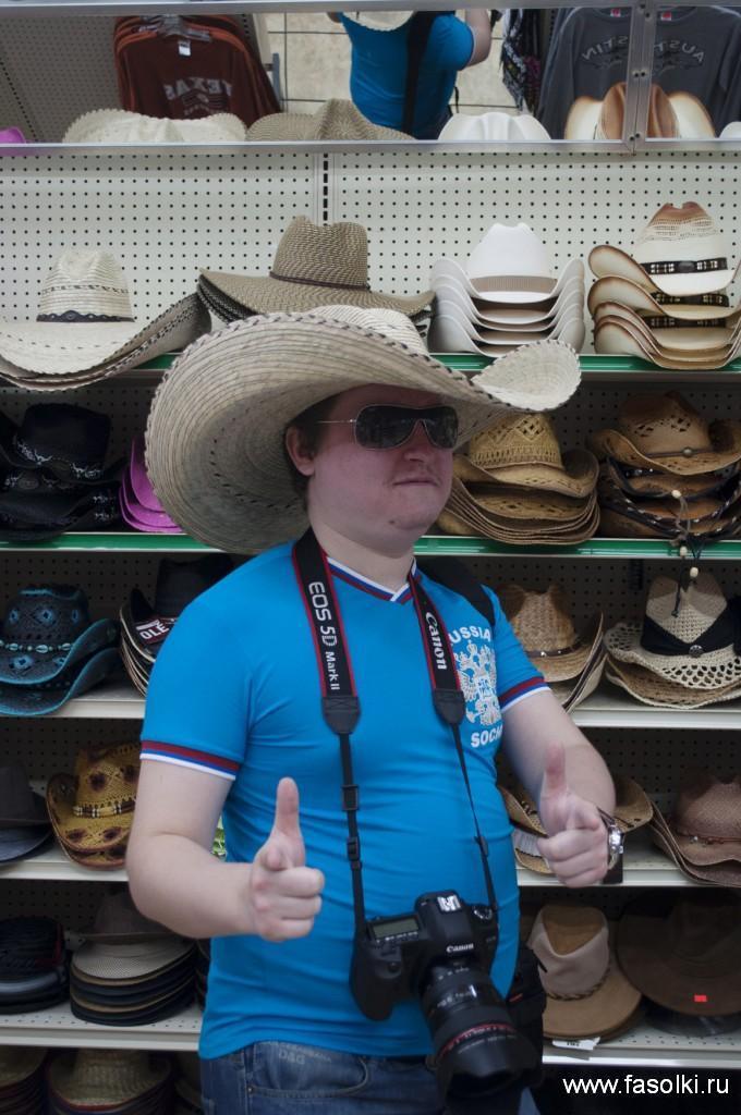 Остин, Техас