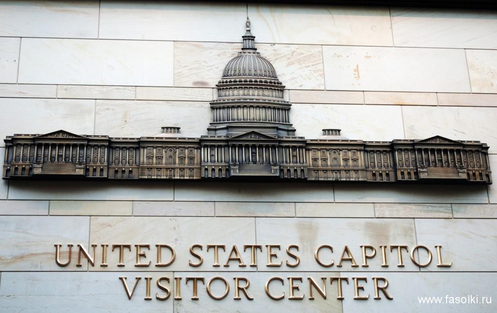 Капитолий, Вашингтон, США