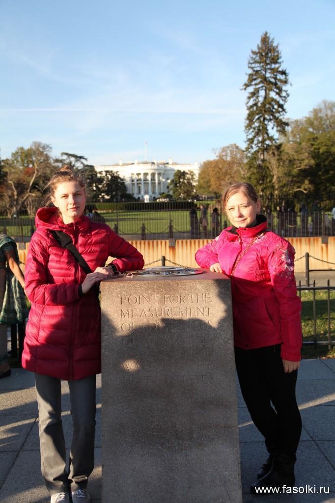 Вашингтон, округ Колумбия