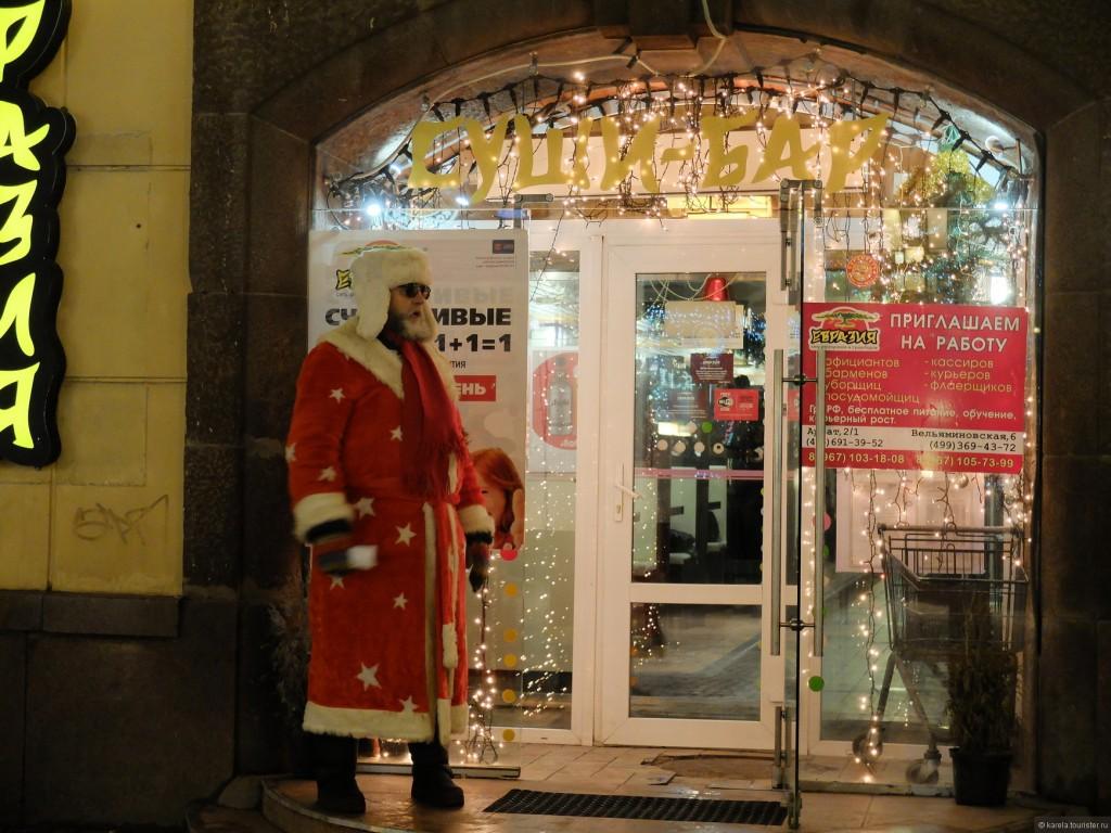 Дед Мороз на Арбате