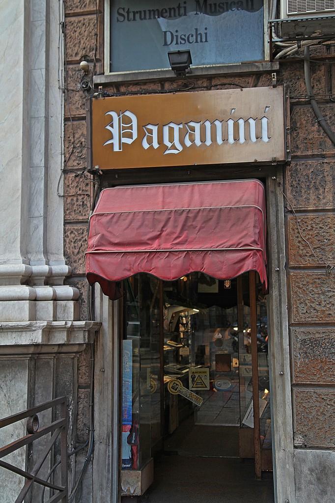 Магазин музыкальных инструментов Паганини