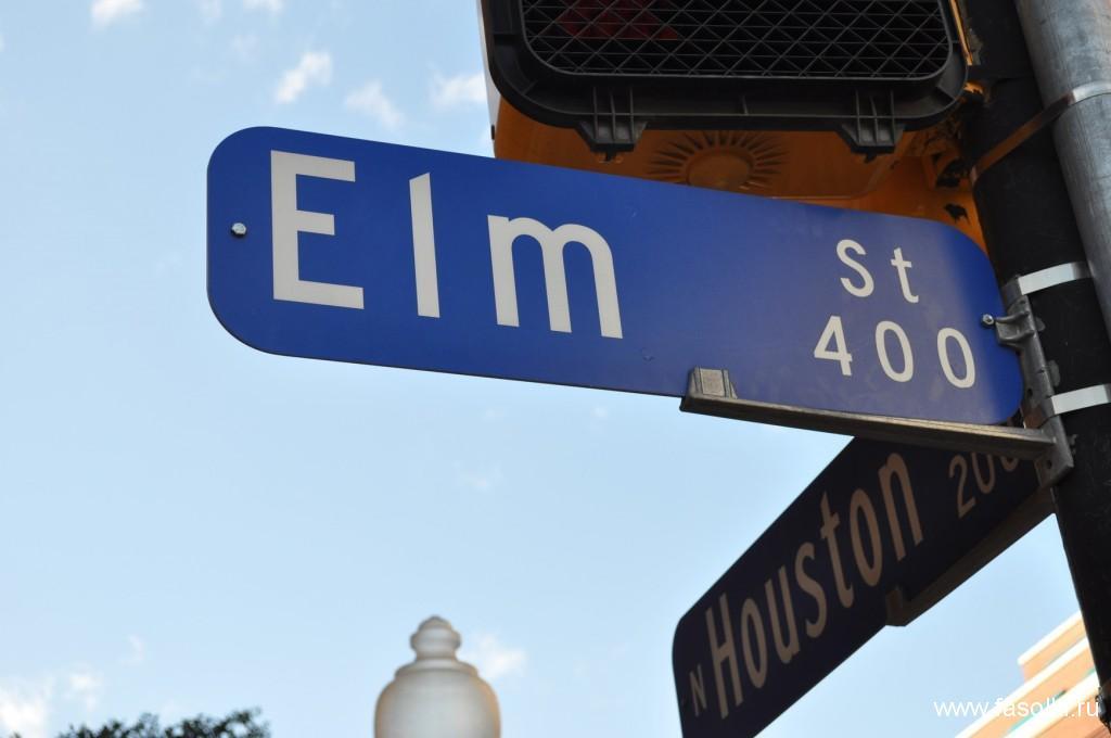 Elm Street — улица Вязов