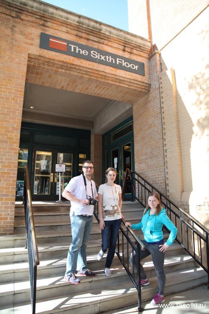 Вход в музей Шестого этажа