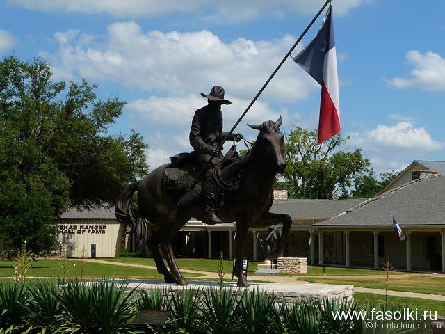 Музей техасских рейнджеров в Уэйко