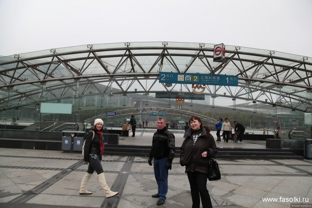 Шопинг в Шанхае