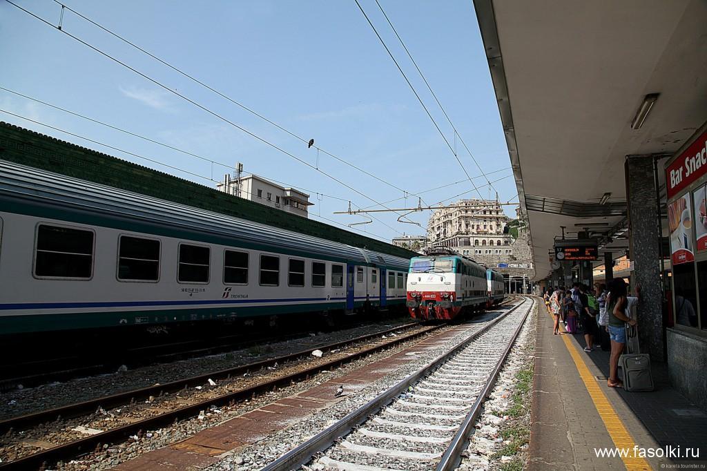 Железнодорожный вокзал Генуи