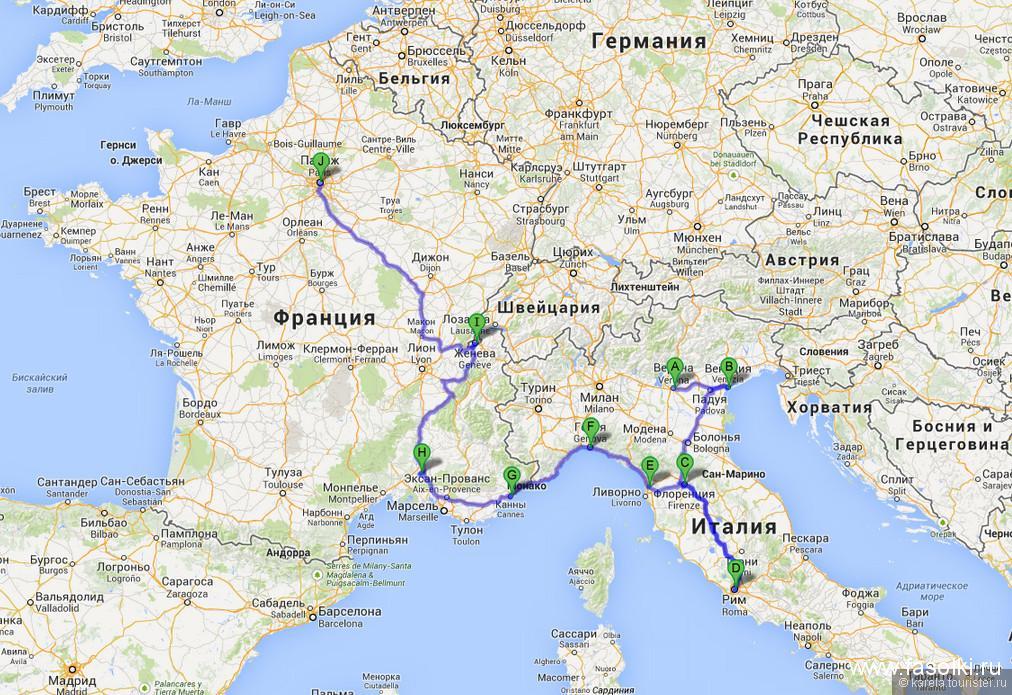 Планирование маршрута по Европе