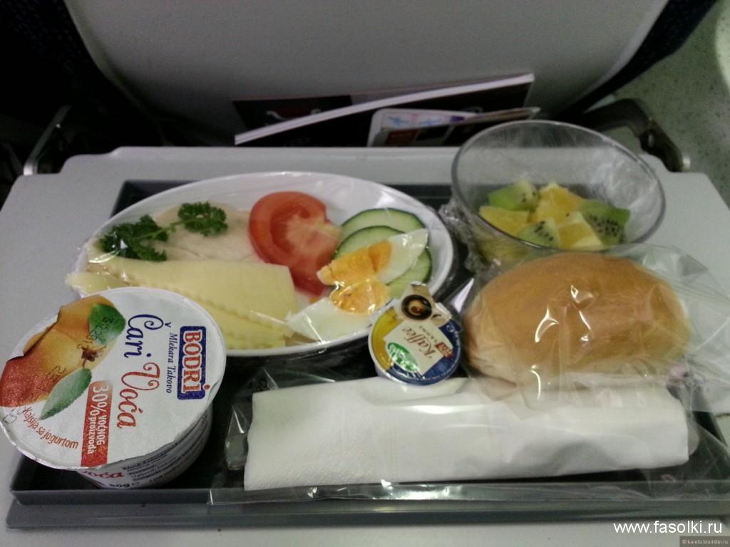 Питание на борту Air Serbia