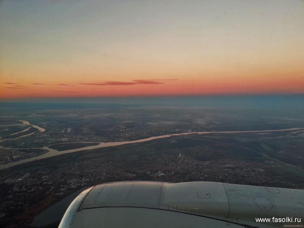 Белград с высоты птичьего полета