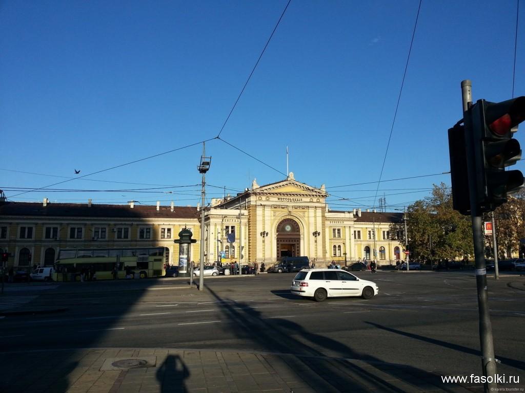 Железнодорожный вокзал Белграда