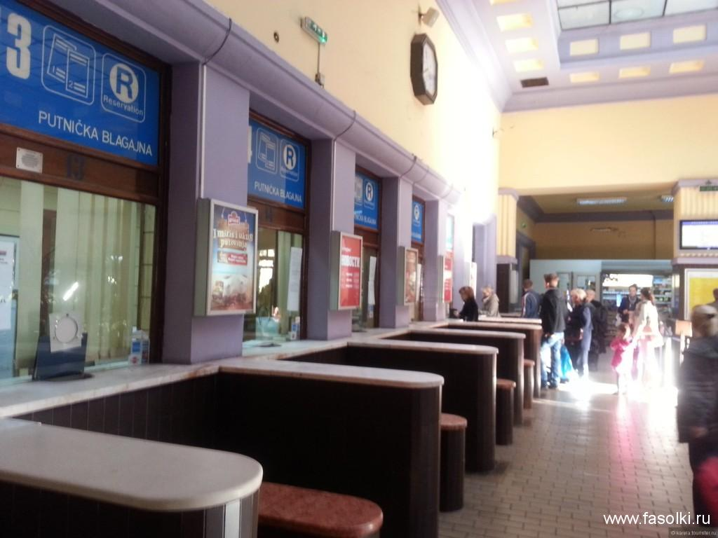 Железнодорожный вокзал Белграда. Интерьер