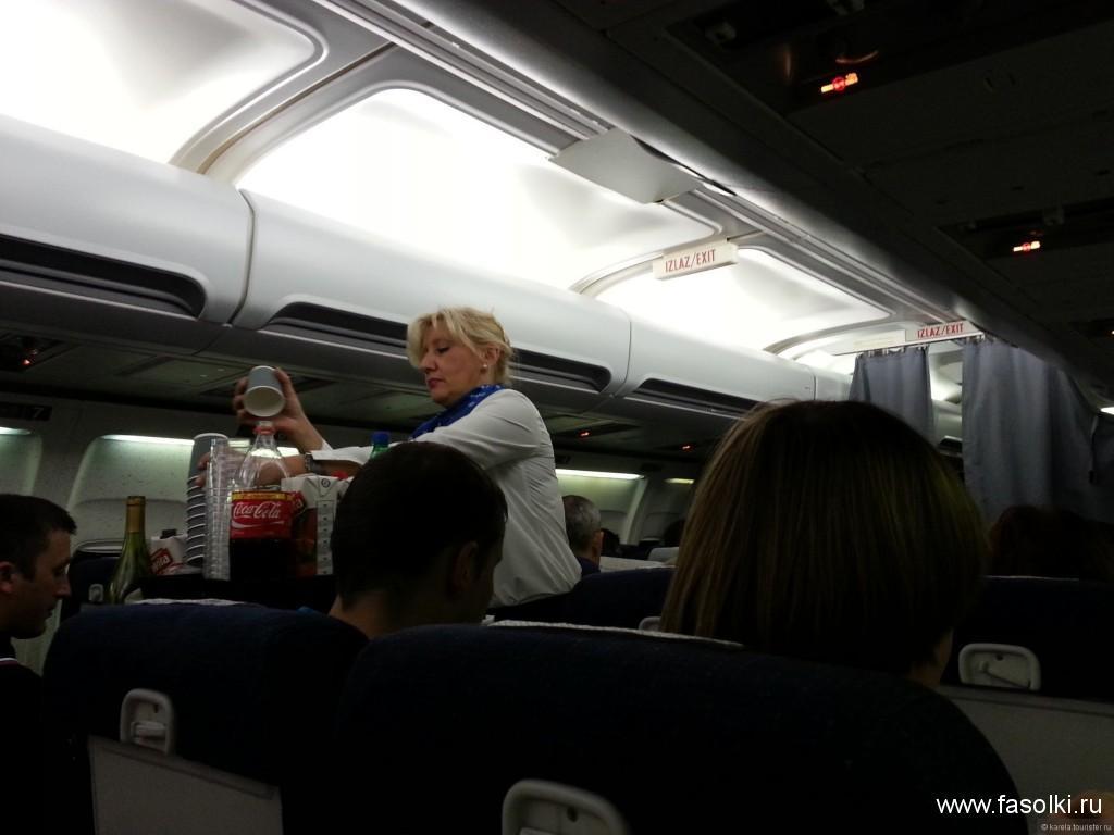 Стюардессы авиакомпании Air Serbia