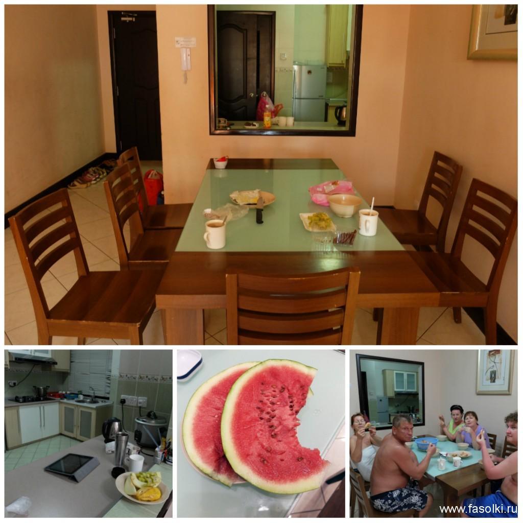 Апартаменты Marina Court Resort