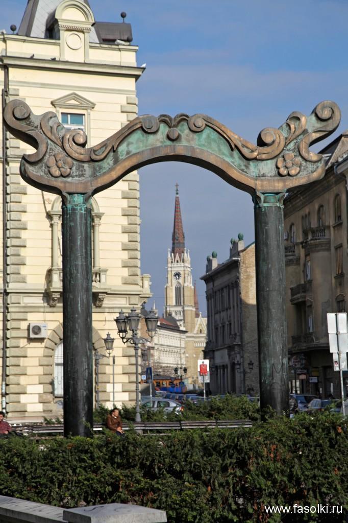 Пешеходная зона в Нови-Саде