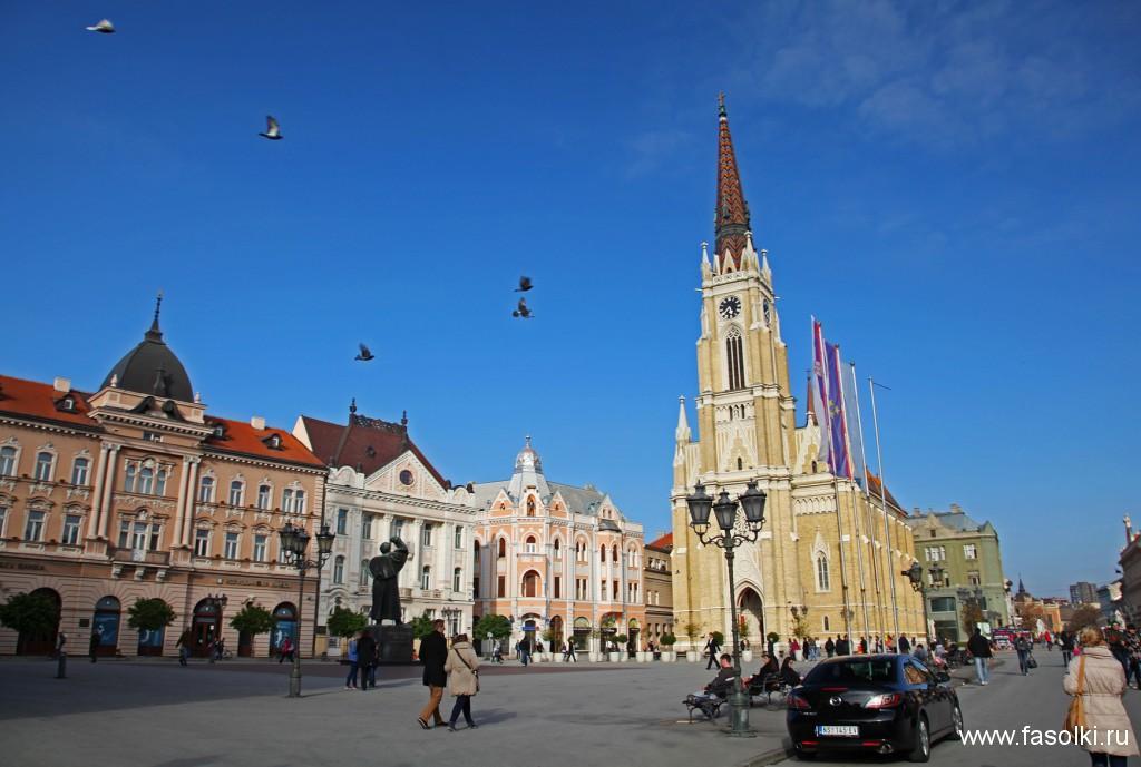 Площадь Свободы, Нови-Сад