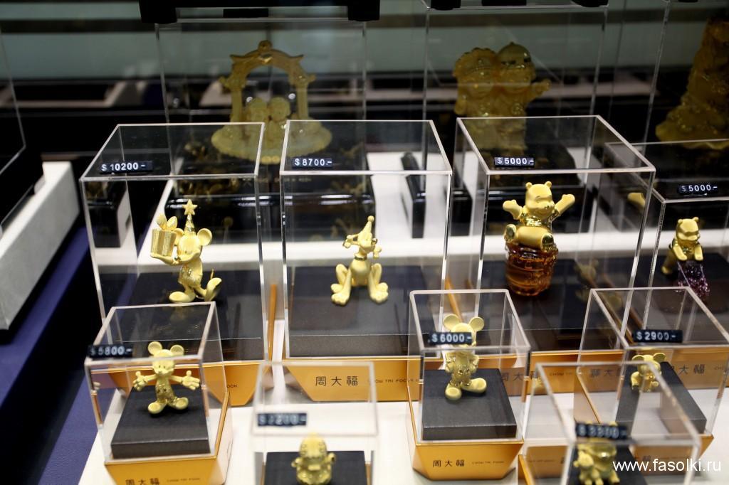 Герои диснеевских мультиков из золота - хороший подарок вашему ребенку :)
