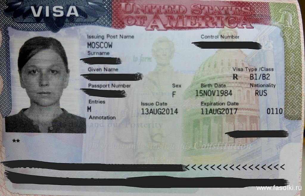 Повторная трехлетняя многократная виза США