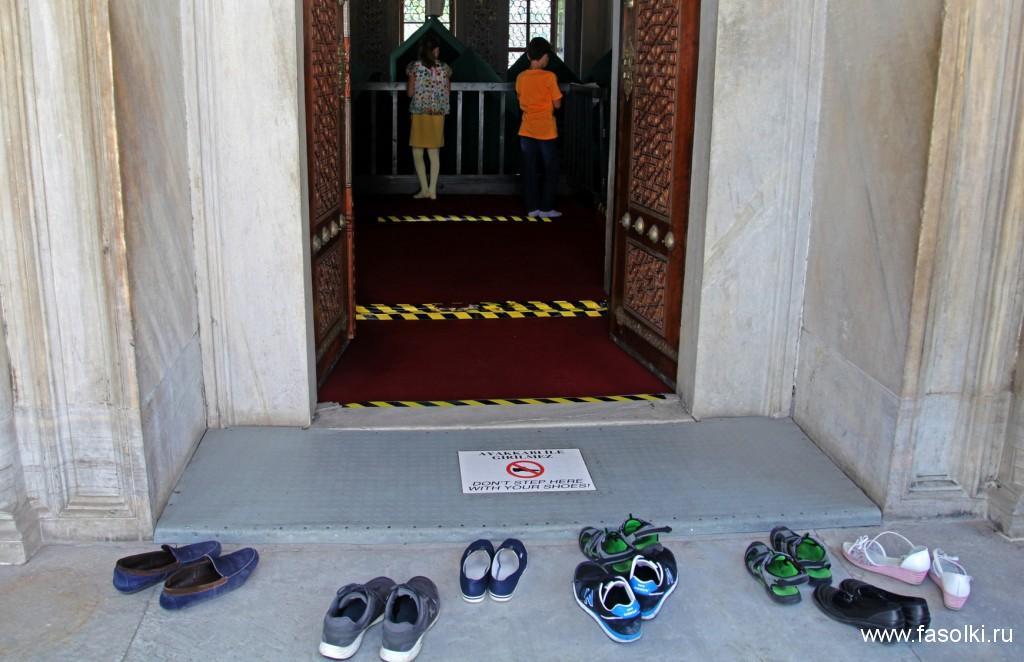 Обувь перед входом в мавзолей одного из султанов. Айя-София