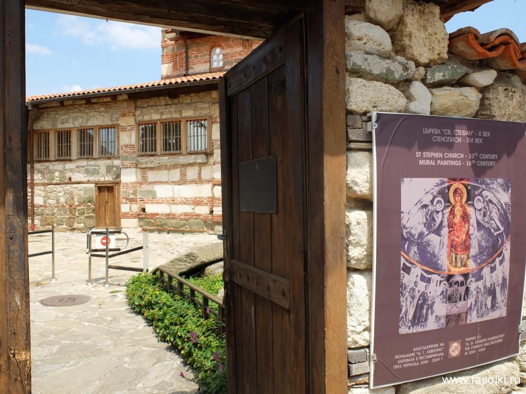 Музей в церкви Святого Стефана, X в.