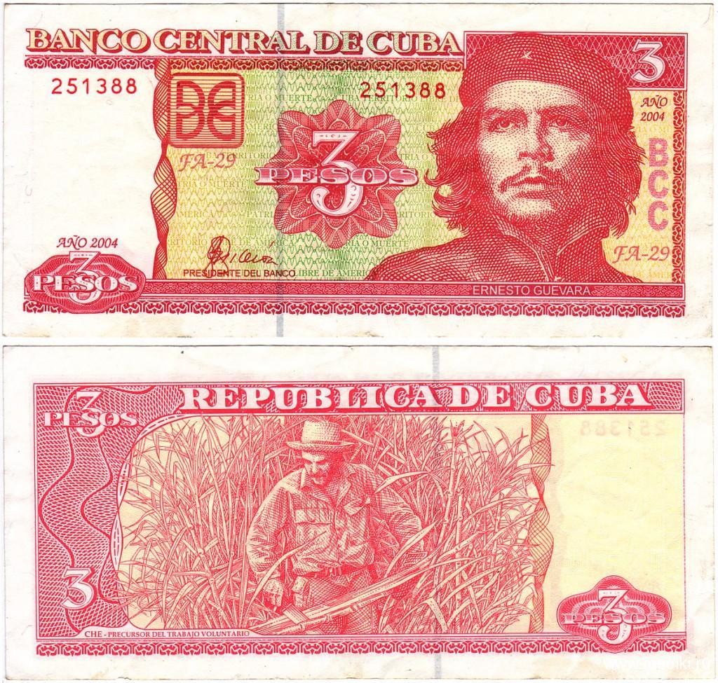 Кубинские песо и куки