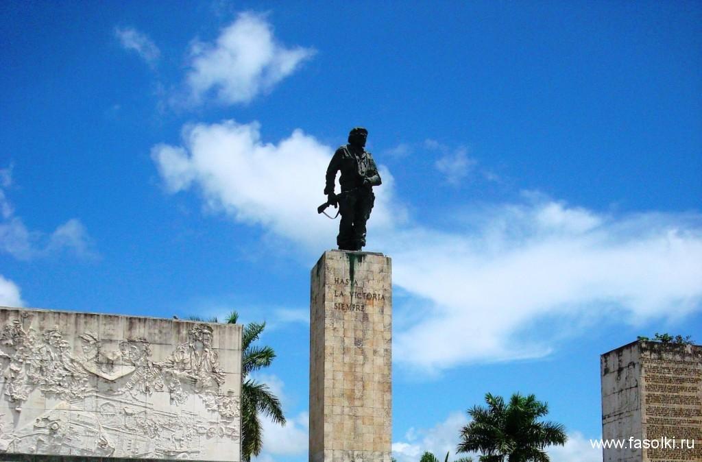 Памятник команданте Че. Санта-Клара