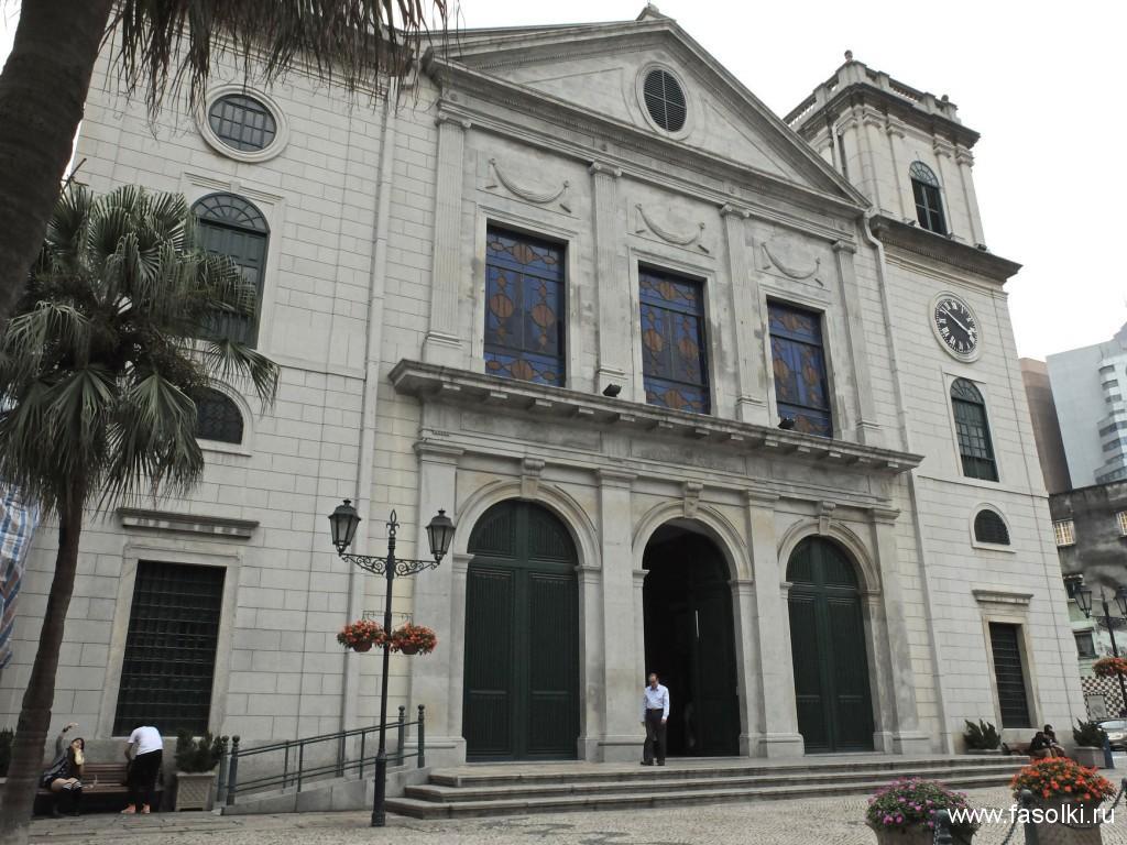 Кафедральный собор Макао